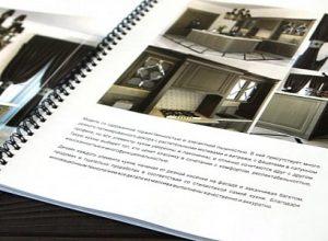 Katalogi spiralowane A4